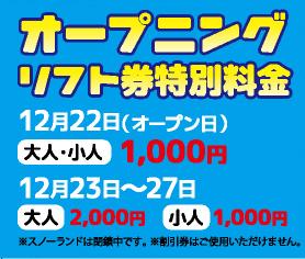 banner-open-price[1].jpg